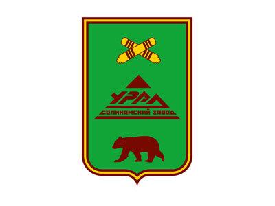 Музей боевой славы АО «Соликамский завод «Урал»
