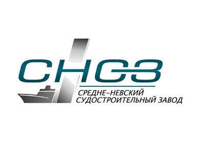 Музей истории АО «Средне-Невский судостроительный завод»