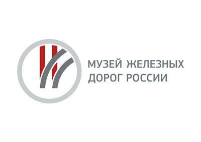 Музей железных дорог России (Октябрьская железная дорога)
