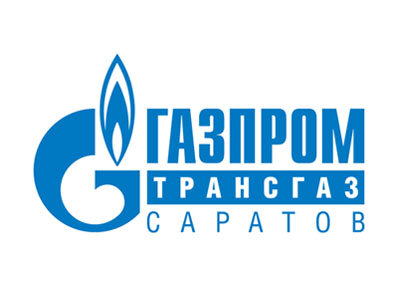 Корпоративный музей ООО «Газпром трансгаз Саратов»