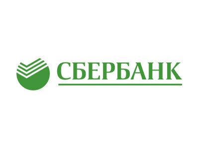 Музей Центрально-Черноземного банка ПАО Сбербанк