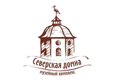 Музейный комплекс «Северская домна» АО «Северский трубный завод»