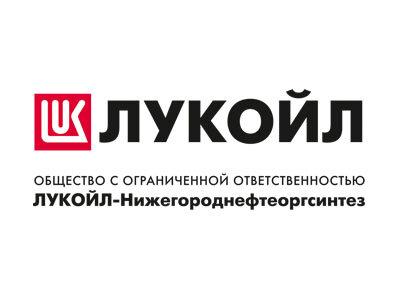 Музей трудовой славы ООО «ЛУКОЙЛ-Нижегороднефтеоргсинтез»