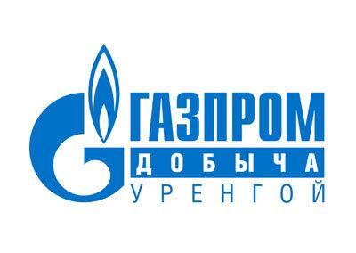 Музей истории ООО «Газпром добыча Уренгой»