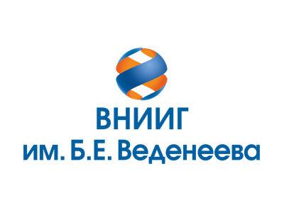 Музей ВНИИГ им. Б.Е. Веденеева