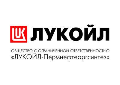 Музей истории ООО «ЛУКОЙЛ-Пермнефтеоргсинтез»