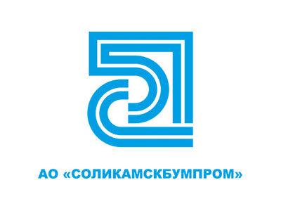 Музей истории АО «Соликамскбумпром»