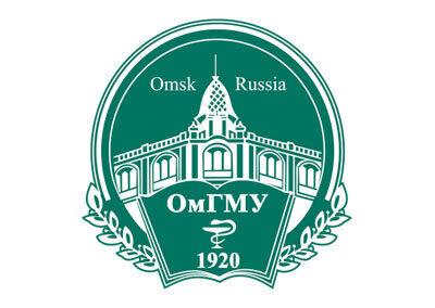 Музей истории Омского государственного медицинского университета