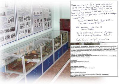 Корпоративный музей АО «ICL-КПО ВС» «История вычислительной техники в Казани»
