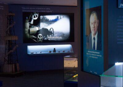 Комплекс выставочных залов ООО «Газпром трансгаз Ухта»