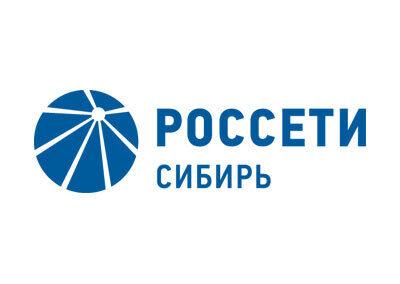 Виртуальный музей «Энергетика Сибири в годы Великой Отечественной войны»