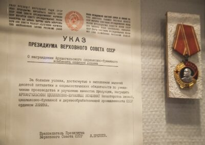 Музей АО «Архангельский ЦБК»
