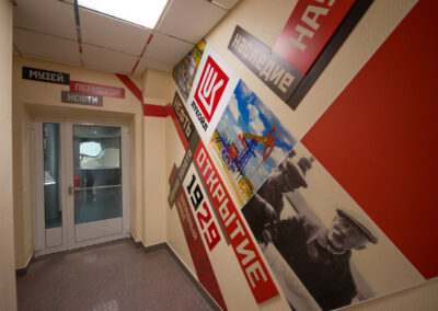 Корпоративный музей ООО «ЛУКОЙЛ-ПЕРМЬ» (Музей пермской нефти)
