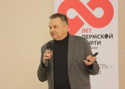 Корпоративный музей - 2019 - 07.11.2019