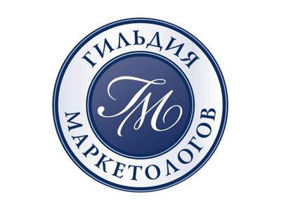 партнеры - Гильдия маркетологов