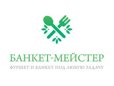 БАНКЕТ-МЕЙСТЕР - Фуршет, банкет и шведский стол в Санкт-Петербурге и Лен.Области