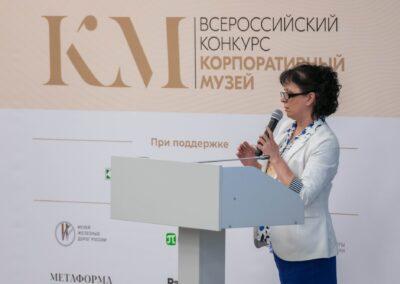 Корпоративный музей - 2021 - 28.04.2021