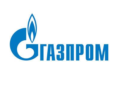 ПАО «Газпром» - глобальная энергетическая компания