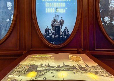Музей развития электрических сетей Московского региона