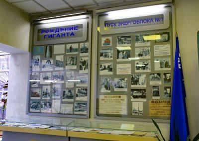 Музей истории Берёзовской ГРЭС