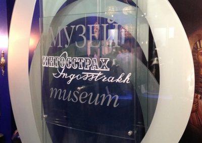 Музею «Ингосстраха» исполнилось 10 лет